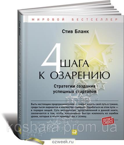 79238566_w640_h640_hagackcozareniyuloblr2014f